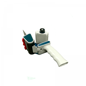 75mm packing tape gun, packing essentials at Cardboard Boxes NI, Omagh